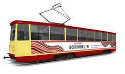 Бортовое панно на трамвай. Челябинск