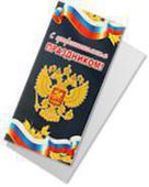 Цифровая печать: открытка Евро (4+0). Челябинск