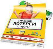 Цифровая печать: плакат А2. Челябинск