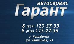 Ремонт генератора. Челябинск
