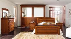 Спальня AURORA вишня. Челябинск