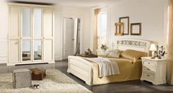 Спальня AURORA светлая. Челябинск