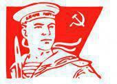 Наклейка «Моряк». Челябинск
