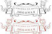 Наклейка «С ангелами». Челябинск