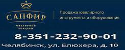 Сапфир корунд квадрат принц. 6х6. Челябинск