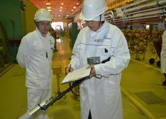 Курс «Радиационная безопасность и радиационный контроль». Челябинск