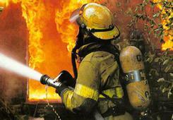 Курс «Пожарная безопасность». Челябинск