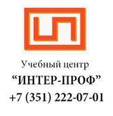 Электросварщик ручной сварки. Челябинск