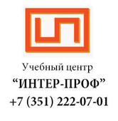 Изолировщик на термоизоляции. Челябинск