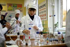 Лаборант химического анализа. Челябинск