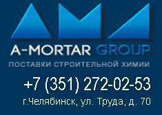 Скобы для ремонта стяжки HOCO 57 (Estrichklammer HOCO 57). Челябинск