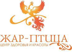 Сеанс амплипульс. Челябинск