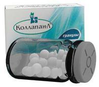 КоллапАн-М №3 гранулы (метронидазол). Челябинск