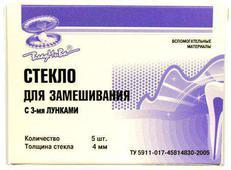 Стекло для замешивания с 3-мя лунками. Челябинск