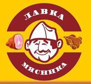 Свинина п/тушка желованная  (обвалка) охл.. Челябинск