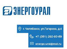 Панель ЩО-70-1-62 вводная. Челябинск