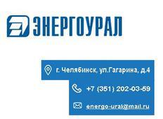 Проектирование электрических сетей. Челябинск