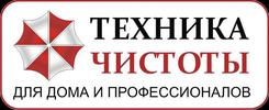 Удлинительный комплект для стеклоочистителей WV. Челябинск