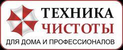 Погружной насос для чистой воды Karcher SCP 12000 IQ. Челябинск