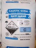 Сода каустическая,мешок 25 кг. Челябинск