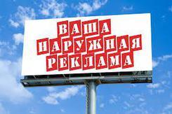 Монтаж наружной рекламы. Челябинск