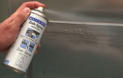 Цинк спрей - Zinc Spray. Челябинск
