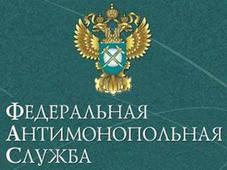 Составление жалобы в ФАС. Челябинск