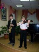 Обучение игре на саксофоне. Челябинск