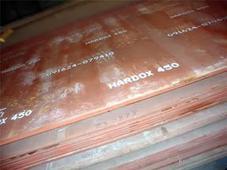 Сталь Hardox 450. Челябинск