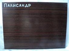 Фасад: шпон палисандр. Челябинск