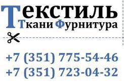 Бусины деревянные дет. MAGIC HOBBY (уп.40г). Челябинск