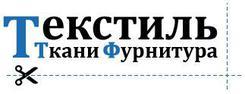 Липучка  16мм  (рул25м)  бел,черн. МЧ. Челябинск