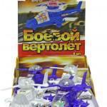 Игрушка с драже «Боевой вертолет» 8шт (12шт). Челябинск