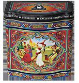 Жестяная подарочная банка «Charming East» — чай «Очарование Востока». Челябинск