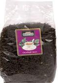 Чай «Робин», фруктовый (черная смородина) 200г.. Челябинск