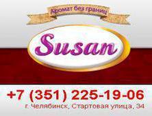 Чай «Сусан», 25*2гр, Жасмин, зеленый (24шт), шт. Челябинск