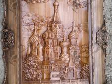 Панно деревянное резное П-2 «Покровский собор». Челябинск