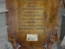 Деревянный рекламный щит. Челябинск
