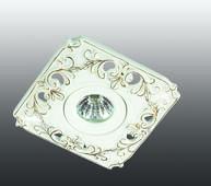 Встраиваемый декоративный светильник 370203 NOVOTECH. Челябинск