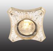 Встраиваемый светильник 369850 NOVOTECH. Челябинск