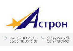 Ежедневная уборка: офисное помещение (уборка 1 раз в день) до 200 кв.м. Челябинск