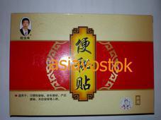 Противовоспалительный, обезболивающий пластырь Zhen Tong Xiao Yan Tie 3 пластыря. Челябинск