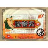 Китайский пластырь для лечения варикоза Маркой Сань Лэ Maiguan Yan Tie. Челябинск