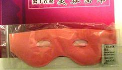 Турмалиновая акупунктурная маска для глаз.. Челябинск