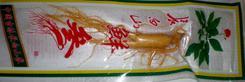 Корень женьшеня в вакуумной упаковки. Челябинск
