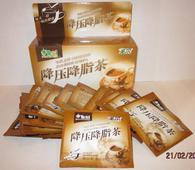 Чай TESI Для снижения давления и жира в крови 2гр*20шт. Челябинск