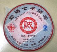 Зеленый чай  Мэнхай Семь тортов чай  -357 грам. Челябинск