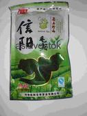 Синьян Маоцзянь – почки зеленого чая. 100 гр.. Челябинск