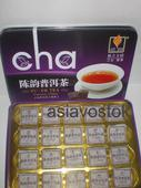 Пу Эр мини то ча в железной коробке. 100 гр. черный чай. Челябинск