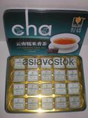 Пу Эр мини то ча в железной коробке. 100 гр.(зеленый чай). Челябинск